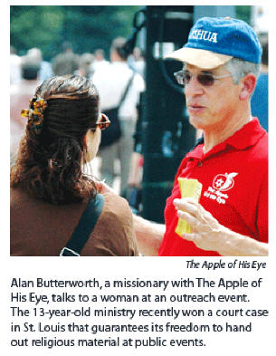 Apple of His Eye Outreach Event